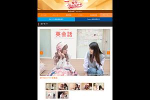 テレビ朝日「女子グルメバーガー部」