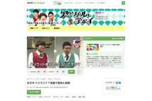 NHK Eテレ「知りたガールと学ボーイ」