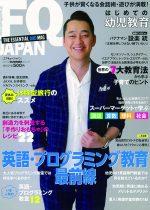 FQ_Cover.jpg