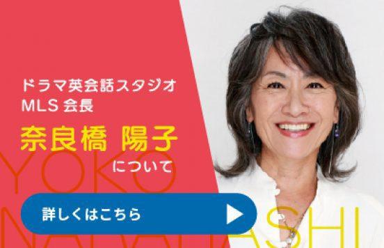 narahashi-banner-404-261-oilid0u44omlsslk7njt30aryqfpm1nbukf1fnco2w-light.jpg