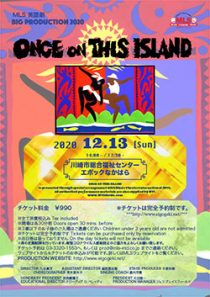once_flyer_f_TN